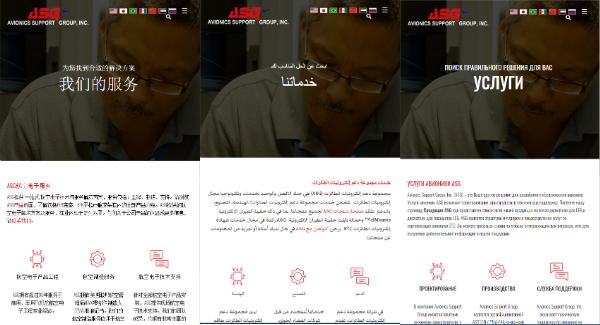 asg 3 sites 2